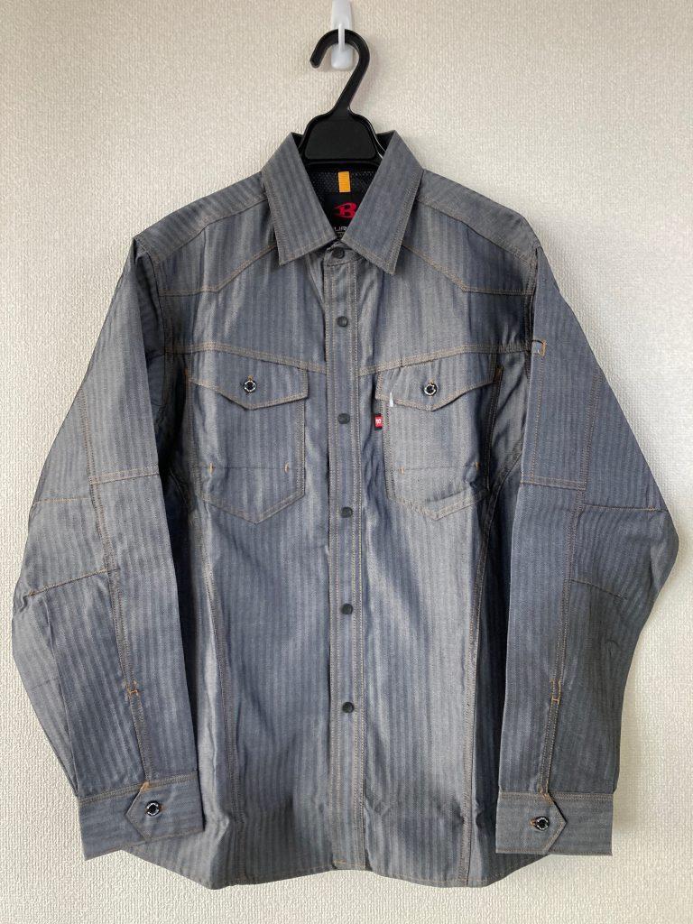JIS T8118適合の帯電防止作業服、長袖シャツ
